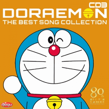 Doraemon The Best Song Collection CD3