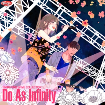 Do As Infinity Anime and Game Collection