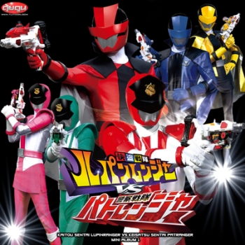Kaitou Sentai Lupinranger VS Keisatsu Sentai Patranger 1