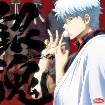 Gintama Best 4