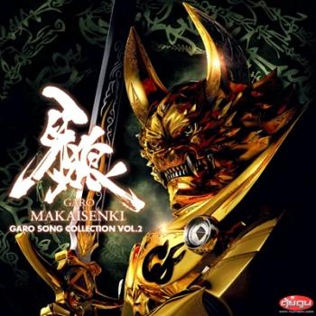 Garo Song Collection Vol.2 Garo Makaisenki