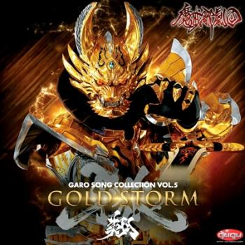 Garo Song Collection Vol.5 Garo Gold Storm