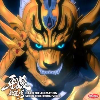 Garo The Animation Guren no Tsuki Garo The Crimson Moon