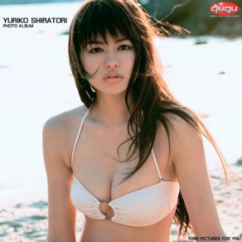 Yuriko Shiratori Photo Album