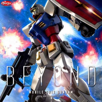 Mobile Suit Gundam 40th Anniversary Beyond Album