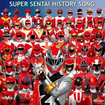 Super Sentai History Song