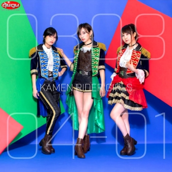 Kamen Rider Girls Zero-1
