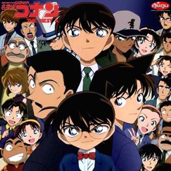 Detective Conan The Best 4
