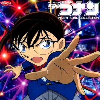 Detective Conan Insert Song Collection