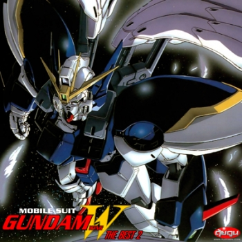 Mobile Suit Gundam Wing The Best 2