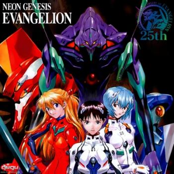 Neon Genesis Evangelion OP-ED