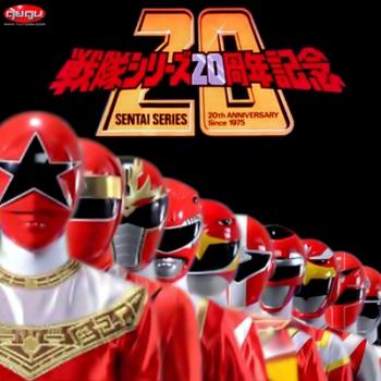 Super Sentai 20th Anniversary Songs