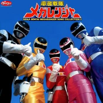 Denji Sentai Megaranger 2