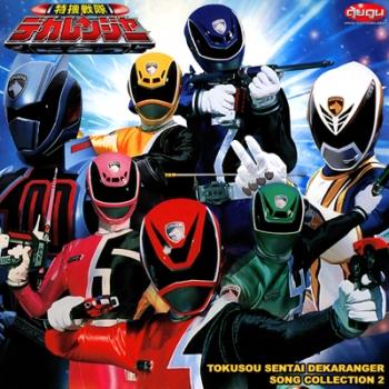 Tokusou Sentai Dekaranger 2