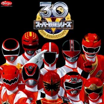 Super Sentai 30th Anniversary Songs