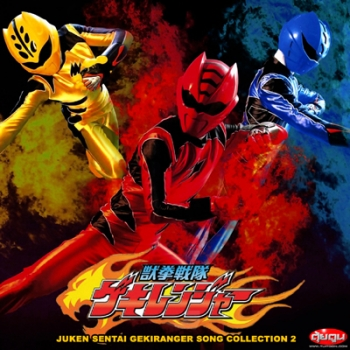 Juken Sentai Gekiranger 2