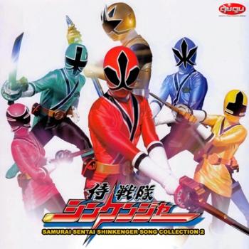Samurai Sentai Shinkenger 2