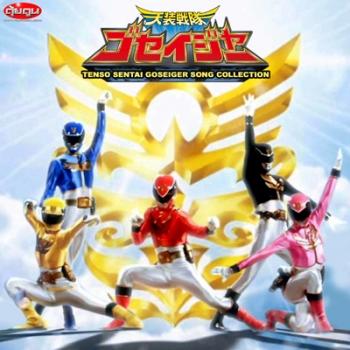 Tenso Sentai Goseiger