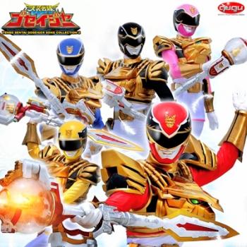 Tenso Sentai Goseiger 2