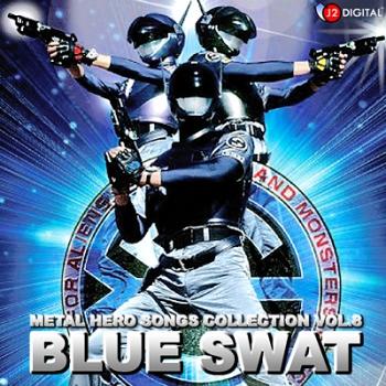Blue Swat , B-Fighter