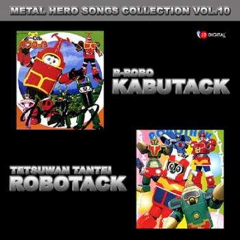 B-Robo Kabutack , Tetsuwan Tantei Robotack