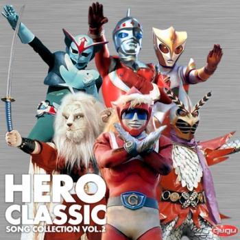 Hero Classic 2