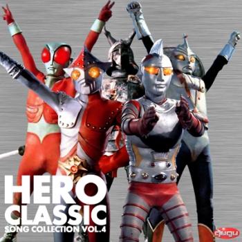 Hero Classic 4