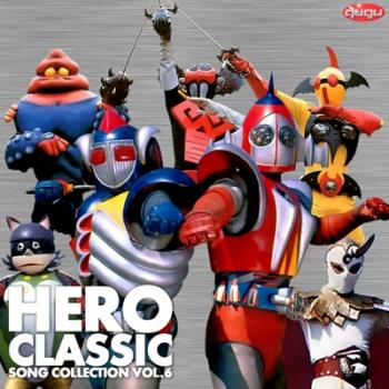 Hero Classic 6