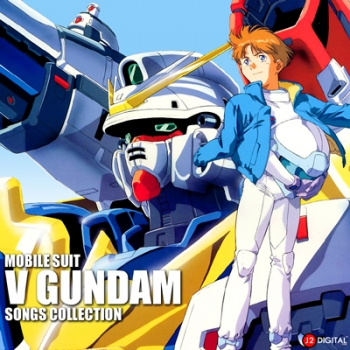 V Gundam & G Gundam